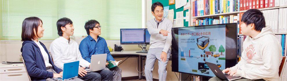 九州工業大学 情報工学部 知能情報工学科 データ科学コース